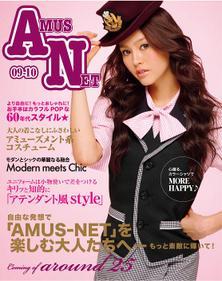 Amus_0910