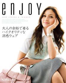 Enjoy_09ss_2